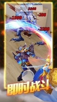 光明之剑图片5