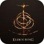 Elden Ring中文版  预约