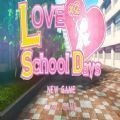 love love school days汉化版