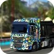大欧洲卡车模拟器2021最新版