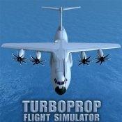 涡轮螺旋桨飞机模拟器3D青青热久免费精品视频在版