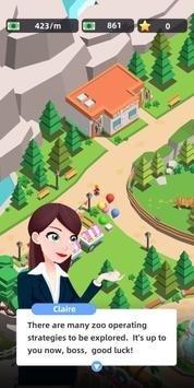 动物园闲置3D图片2