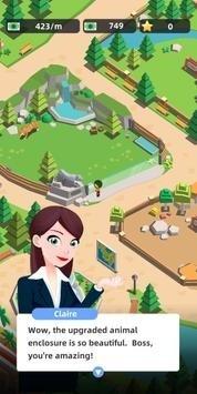 动物园闲置3D图片3