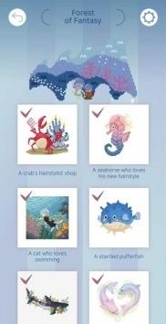 艾提岛游戏图片5