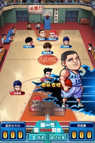 我是篮板王九游版图2