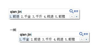 谷歌拼音输入法成年无码av片在线蜜芽中文版