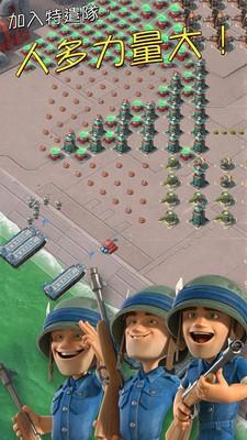 海岛奇兵无限钻石版图3