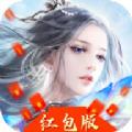 幻妖蜀山缘红包版