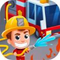 消防大英雄最新版