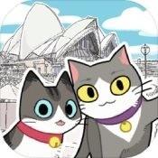 猫友圈猫咪的旅行最新版