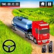 油罐车模拟驾驶2021最新版